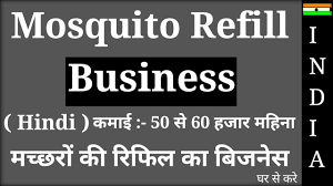 ghar se hi kare business how to start mosquito refill making