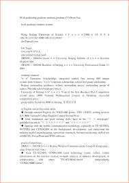 format of carriculum vitae cartman essay mexican 5 paragraph essay model essay english spm