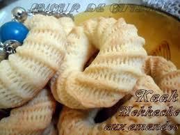 amour de cuisine gateau sec kaak nakache gateaux algeriens amour de cuisine