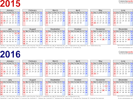 2015 2016 calendar free printable two year pdf calendars