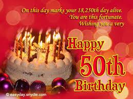 Samples Of Birthday Wishes 50th Birthday Wishes Easyday