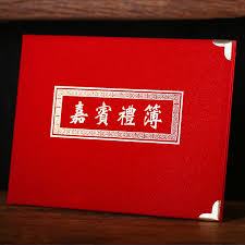 register wedding gifts usd 7 00 wedding favors gifts present guests the gift of a single