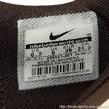 si鑒e free nike si鑒e 100 images shop stockholm aw17 by shop global blue