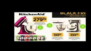 bed bath and beyond black friday cyber monday deals