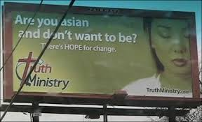 Asian Meme - are you asian and don t want to be