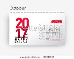 Happy New Year Decorations Vector by Happy New Year 2016 March Calendar Stock Vector 321032243