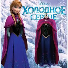 Princess Anna Halloween Costume Frozen Halloween Costume Ideas 2017 Dr Odd