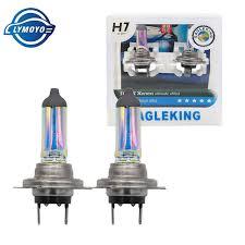 le h7 55w 2pcs car h7 hod 12v 55w px26d halogen bulbs xenon 5000k xenon