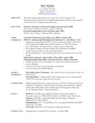 Power Plant Electrical Engineer Resume Sample by Entry Level Engineering Resume Berathen Com