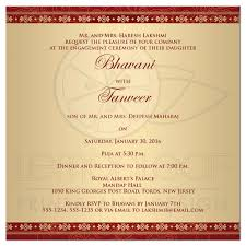 engagement ceremony invitation engagement party invitation hindu ganesh gold scrolls