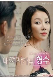 film semi full nonton film semi korea my woman in law 2018 full movie online