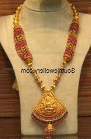 nl temple jewellery lakshmi god design multi strand mala nl