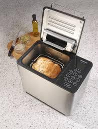 kenwood bm450 bread maker with ingredients dispenser amazon co uk