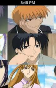 fruits baskets fruits baskets shigures jecoboohearts wattpad