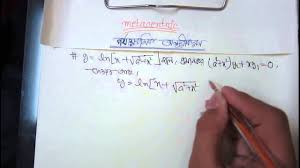 calculus differentiation full chapter maths tutorial youtube