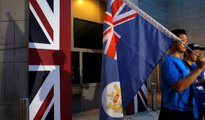 Hk Flag There U0027s A Movement To Turn Hong Kong Back Into A British Colony