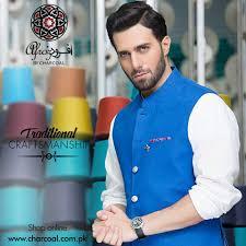 kurta colors latest men mehndi kurta designs 2018 in pakistan fashionglint