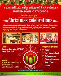 utc will celebrate it u0027s christmas holy mass in tamil on sunday
