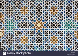 Moorish Design by Mudéjar Tiles With Moorish Geometric Patterns In The Alcázar Of