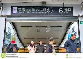 Shanghai Metro Map In Chinese by Commuters In Shanghai Metro Editorial Photo Image 17486191