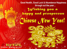 wish you happy new year hd images quality pics