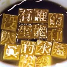 lyc馥 cuisine peggy yu