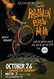 multimedia baltimore bike party