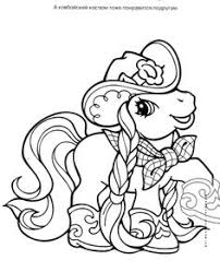 pony coloring mlp scootaloo coloring pages
