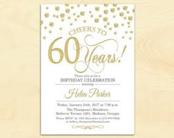 printable birthday invitations uk 60th birthday invitations australia oxyline 6a93464fbe37