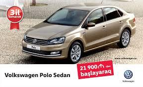 volkswagen polo sedan 2015 volkswagen polo sedan azn купить тест драйв в баку азербайджан