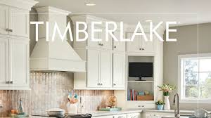 Timberlake Cabinets Reviews Timberlake Launch Brochure Timberlake Cabinetry