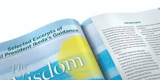 health quotes daisaku ikeda lighting the torch of happiness for 750 000 families world tribune