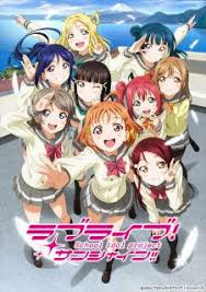 Seeking 1 Vostfr Live Saison 1 Vostfr Anime Vf Vostfr