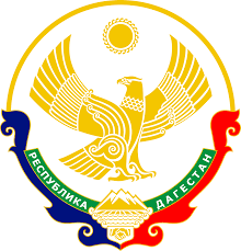 coat of arms of dagestan wikipedia