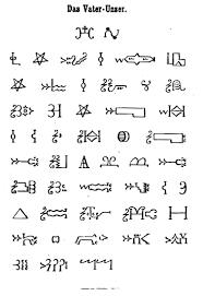 mi u0027kmaq hieroglyphs