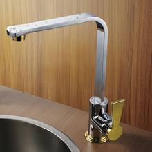 high flow kitchen faucet popular high flow kitchen faucet buy cheap high flow kitchen