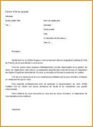 lettre de motivation cuisine collective 9 lettre motivation cuisinier lettre administrative
