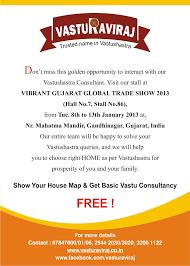 housewarming invitation wordings india free project executive
