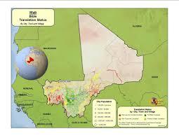 Mali World Map by Mali Worldmap Org