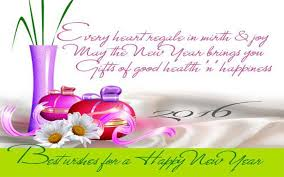 new year sms wishes new year 2016