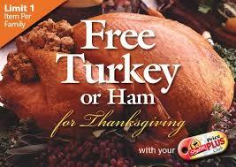 shoprite free turkey ham kosher chicken lasagna or tofurky