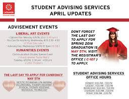 student news laguardia