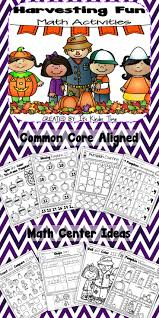 halloween spirit week ideas 8376 best best of halloween kindergarten u0026 first grade images on