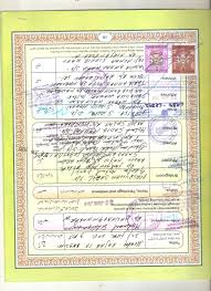 birth certificate apostille birth certificate apostille from mea