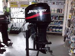 used outboard