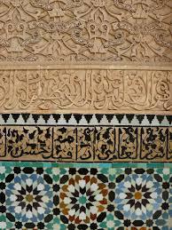Decoration Orientale Moderne Carrelage Mosaique Orientale On Decoration D Interieur Moderne
