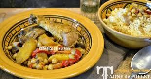 cuisiner le patisson blanc tajine poulet carottes et pâtisson recette par kaderick