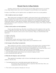 cover letter resume sample college student sample resume college