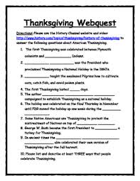 thanksgiving webquest students and social studies