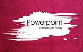 templates powerpoint abstract red ink abstract style ppt templates ppt